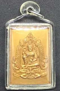 Jatukam. Wat Mahathat. 2549-50. $50
