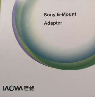 The adapter is designed to use with Canon mount lenses and Sony Full Frame E-mount cameras