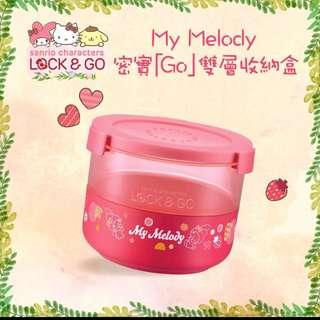 7-11 7 ELEVEN Sanrio characters LOCK & GO 雙層收納盒 7號 My Melody