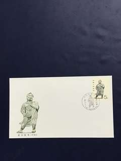 China Stamp-1998 R24 B-FDC