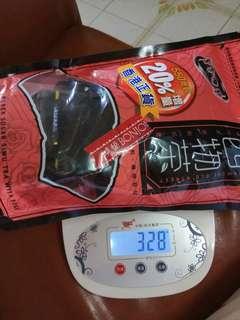 黑金傳奇四物茶+陳皮姜
