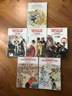 Chinese literature comic: with English and Chinese notes