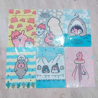🦈水族館限定🐙 kanahei File