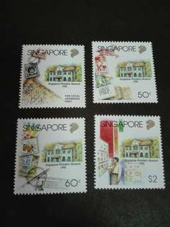 Singapore Stamps Philatelic Museum 1995