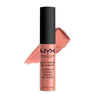 Nyx profesional make up lips cream