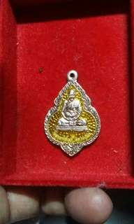 Lp Sawai ( silver )