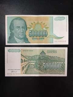 Yugoslavia 500000 dinara 1993 issue