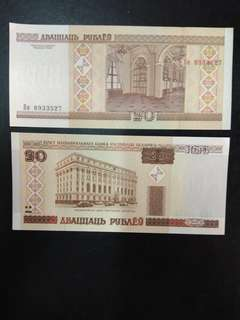 Belarus 20 rubles 2000 issue
