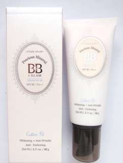 *AUTHENTIC* Etude House Precious Mineral BB - Cotton Fit 3ml/5ml