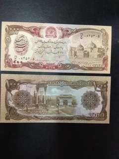 Afghanistan 1000 afghanis