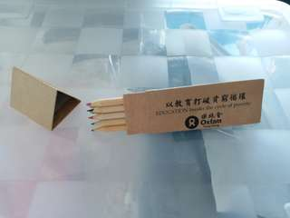 15色木顏色筆