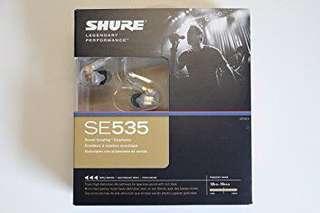 Shure 535 全新 未開封 有單一年保