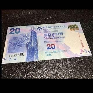 中銀2015 $20 絕品UNC看圖 豹子號888 GC684888 包平郵