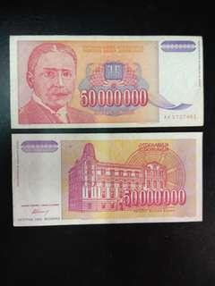 Yugoslavia 50000000 dinara 1993 issue
