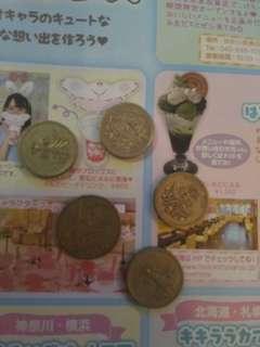 錢幣 5個