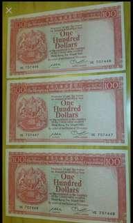 1982年匯豐$100鈔共5張連號, UNC,邊位小部份位有微黃……可議價