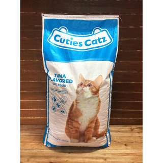 Cuties Catz Tuna Cat Food
