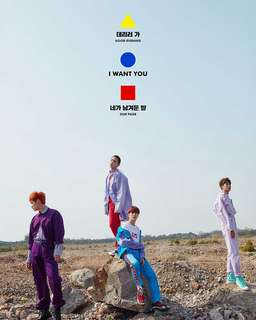 [PRE ORDER] SHINee - THE STORY OF LIGHT EP.1