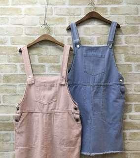 ❤️吊帶裙(藍/免運)