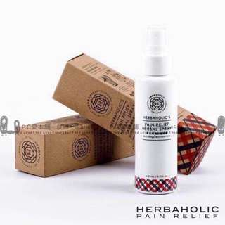 連續預購限時團泰國 HERBAHOLIC'S-泰式草本疼痛舒緩噴霧 (20ml/瓶)