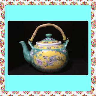 Vintage Peranakan Teapot