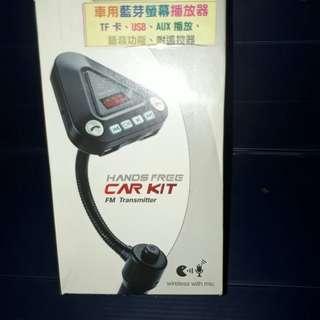 車用藍芽螢幕播放器 FM TF USB 語音功能
