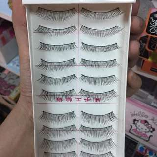 taiwan falsies