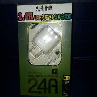 🚚 安卓2.4A 快充