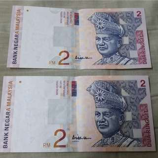Malaysia Banknotes RM2
