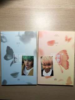BTS hyyh part 2 albums with photocards