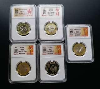 中國二輪生肖,雞,狗,建軍90周年及航天紀念幣,一套共五個 全部ACG評級 MS69