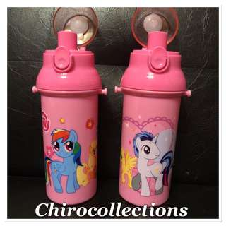 My Little Pony 450ml Drinking Bottle