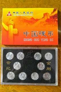 中國硬幣1分10个