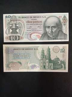Mexico 10 pesos 1970s issue