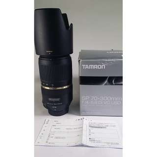 Tamron 70-300mm F4-5.6 VC USD A005 for Nikon (NL028)