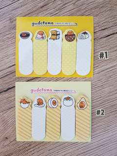 Gudetama page markers post it