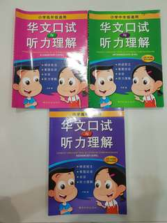P6 Oral Chinese Assessment Bks