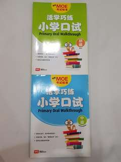 P6 Chinese Oral Assessment Bk