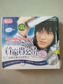 Taiwanese Drama 贫穷贵公子 (16 disc)