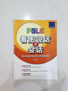 P6 Oral Chinese Assessment Bk