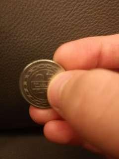 Bahrain coin