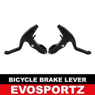 Bicycle Brake Levers (Pair)