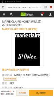 🚚 Marie claire Korea 2018.06韓文版