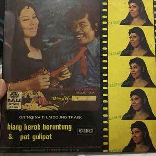 Malay vinyl record