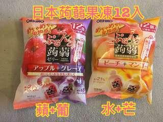 🚚 日本蒟蒻果凍12入