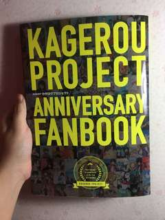 Kagerou Project Anniversary Fanbook