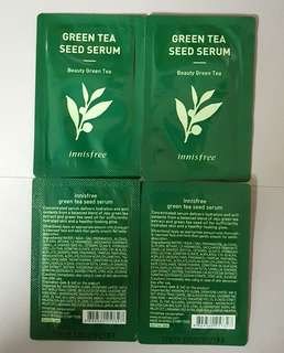 NEW Innisfree Green Tea Seed Serum