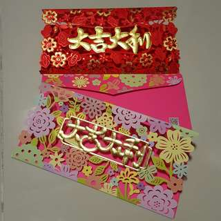 Red Packets - Designer house (1pc)