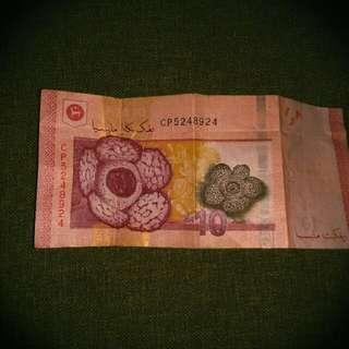 Duit kertas Bunga Hitam RM10