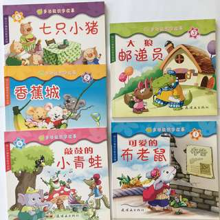 Children Books for pre-school and lower primary children